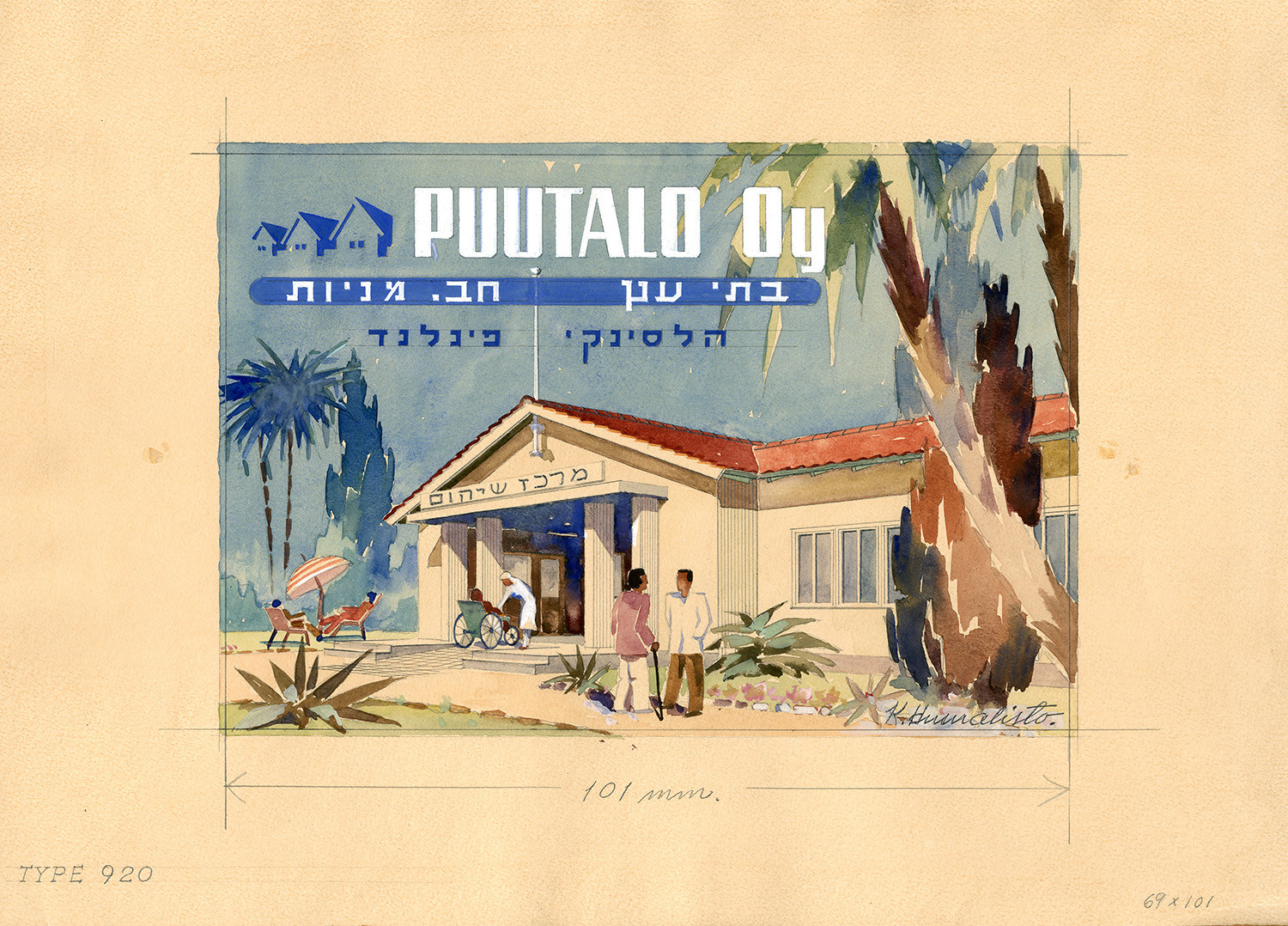 A lively advertisement painted in watercolors of Puutalo Oy's hospital in Israel. There are palm trees and people walking or resting under a parasol in the hospital yard.